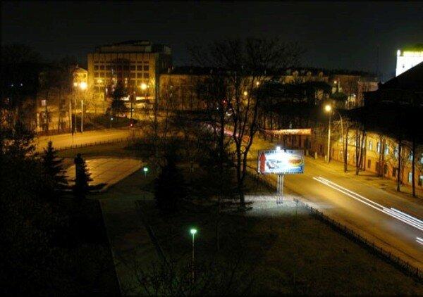 Код Ифнс По Дзержинскому Району Ярославля